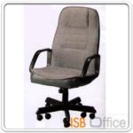 B14A007:เก้าอี้สำนักงาน ขาเหล็ก 10 ล้อ รุ่น TK-007 ปรับแกนเกลียว มีก้อนโยก