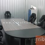 A05A094:โต๊ะประชุมหัวท้ายโค้ง 320W*120D*75H cm พร้อมรางไฟกลาง