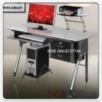 A18A031:โต๊ะคอมพิวเตอร์หน้ากระจกสีดำ 115W cm. รุ่น BC-CTD-002 ขาเหล็กพ่นสี
