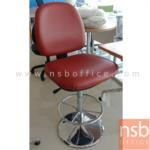 B09A197:เก้าอี้บาร์ที่นั่งเหลี่ยม รุ่น 017-NIL  ขาเหล็กชุบโครเมี่ยม