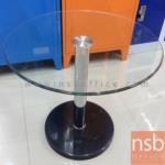A09A085:โต๊ะกลมหน้ากระจก รุ่น LIVE-M  ขนาด 60Di cm.  ขาฐานหินสีดำ