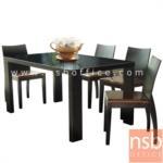 G14A098:ชุดโต๊ะรับประทานอาหารหน้ากระจก 4 ที่นั่ง รุ่น DS-J ขนาด 150W cm. พร้อมเก้าอี้