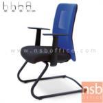 B28A040:เก้าอี้รับแขกขาตัวซีหลังเน็ต รุ่น AS-ME  ขาเหล็กพ่นดำ