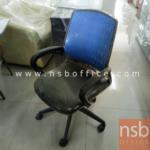 L02A247:เก้าอี้มีพนักพิงมีแขน ขาแมงมุม พลาสติก ขนาด59*58*90ซม.