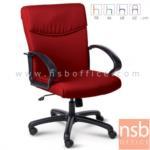 B28A053:เก้าอี้สำนักงาน รุ่น FT-6FL  โช๊คแก๊ส มีก้อนโยก ขาพลาสติก