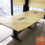 โต๊ะประชุมกลางต่อทรงเรือ  300W ,360W ,400W ,480W cm. พร้อมบังโป๊ไม้ ขาเหล็กตัวที