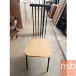 L02A222:เก้าอี้สีดำ มีจำนวน1ตัว ขนาด40*42*42ซม.