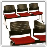 B06A047:เก้าอี้นั่งคอย พิงเปลือกโพลี่ ที่นั่งหุ้มเบาะ B816 ขาตัววีโครเมี่ยม