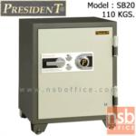 F05A035:ตู้เซฟนิรภัยชนิดหมุน 110 กก. รุ่น PRESIDENT-SB20 มี 2 กุญแจ 1 รหัส (รหัสใช้หมุนหน้าตู้)