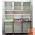 G07A080:ตู้ครัวบานเกล็ดพร้อมอ่างซิงค์ รุ่น AL150 ขนาด 150W*54D*190H cm.