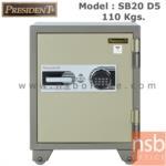 F05A060:ตู้เซฟนิรภัยชนิดดิจิตอลแบบใหม่ 110 กก. รุ่น PRESIDENT-SB20D มี 1 กุญแจ 1 รหัส (รหัสใช้กดหน้าตู้)