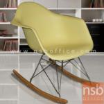 B22A047:เก้าอี้พักผ่อนที่นั่งพนักพิงพลาสติก(PP) รุ่น BC-LSC-09C โครงเหล็ก ขาไม้