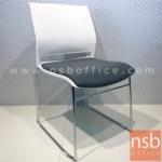 B05A177:เก้าอี้อเนกประสงค์เฟรมโพลี่ รุ่น TULIP (ทิวลิบ)  ขาเหล็กเพลาตัน
