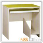 A02A018:โต๊ะคอมพิวเตอร์ มีที่วางซีพียู 80W, 100W cm เมลามีน