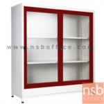 E21A018:ตู้บานเลื่อนกระจก 4 ฟุต สูงพิเศษ 122H cm (พร้อมฐานรองแบบขาลอย) รุ่น SGD-120