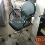 L02A236:เก้าอี้ สีดำมีจำนวน1ตัว ขนาด55*58*84ซม.