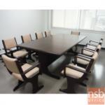 A05A021:โต๊ะประชุมไม้ยางพารา ขนาด 240W*120D cm. หน้าลามิเนตสีโอ๊ค ขาไม้ตันรูปตัวที (ขอบมนหลังเต่า)
