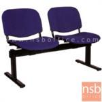 B06A037:เก้าอี้นั่งคอยหุ้มหนังเทียม รุ่น B460 2 ,3 ,4 ที่นั่ง ขนาด 100W ,150W ,200W cm. ขาเหล็ก