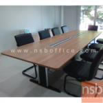 A05A108:โต๊ะประชุมสี่เหลี่ยม มุมมน รางไฟยาวพิเศษ 360W, 420W, 480W cm