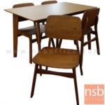 G14A183:ชุดโต๊ะรับประทานอาหารไม้ 4 ที่นั่ง รุ่น SR-1204 ขนาด 75W cm. พร้อมเก้าอี้ สีวอลนัท