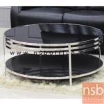 B13A186:โต๊ะกลางวงกลม ขนาด 100 ซม. หน้าTOPกระจก