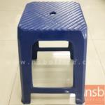 L02A332:เก้าอี้เหลี่ยมพลาสติกล้วนสีน้ำเงิน  ขนาด 27W*47H cm. (STOCK-1 ตัว)