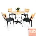 A14A015:ชุดโต๊ะเอนกประสงค์ 80 ซม.พร้อมเก้าอี้ รุ่น YAWI/SIGIN
