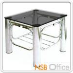 B13A002:โต๊ะกลางขาเหล็กกลมโครเมี่ยม หรือพ่นดำ กระจกสีชา รุ่น A2121