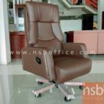 B25A111:เก้าอี้ผู้บริหารพนักพิงสูงหุ้มหนังPU รุ่น SEVEN-BOSS-395 ขาไม้
