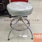 B09A102:เก้าอี้บาร์สตูลเตี้ย Di36*49H cm.เบาะใหญ่ SH-B2 ขาชุปโครเมี่ยมทรงโค้ง