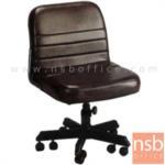 B14A017:เก้าอี้สำนักงาน รุ่น TK-01  ขาเหล็ก 10 ล้อ