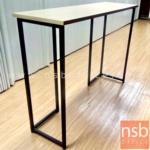 G14A110:โต๊ะบาร์หน้าเมลามีน  ขนาด 120W ,150W ,200W cm.  ขาเหล็กกล่องทำสี