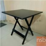 A14A194:โต๊ะพับไม้ยางพารา  60W ,75W cm. ขาไม้