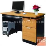 A13A186:โต๊ะคอมพิวเตอร์ 2 ลิ้นชัก  รุ่น ID-TIME-1 ขนาด 120W cm. พร้อมที่วางซีพียู รางคีย์บอร์ด สีเชอรี่ดำ