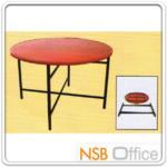 A08A006:โต๊ะพับจีน หน้าเหล็กกลม ขาน็อคดาวน์ 4 ฟุต (Di116.5*73.5 cm.)