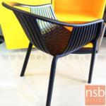 เก้าอี้โมเดิร์นพลาสติกล้วน รุ่น Cleef (คลีฟ) ขนาด 53W cm.
