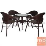 G08A303:ชุดโต๊ะและเก้าอี้หวาย 4 ที่นั่ง รุ่น Vanecia (เวเนเซีย)