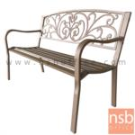 G08A289:เก้าอี้สนามเหล็ก รุ่น Pine (พาย)  พนักพิงลายดอกไม้
