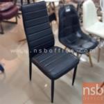 L03A001:เก้าอี้เอนกประสงค์ พิงหลังสูงพิเศษ 96H cm หุ้มหนังเทียม โครงขาเหล็กสีดำ (สต็อก 26 ตัว)