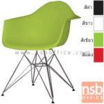 B29A030:เก้าอี้โมเดิร์นพลาสติก(PP) รุ่น IMG-MODERN-30 ขาเหล็ก