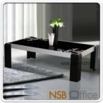 B13A149:โต๊ะกลางขาไม้ หน้ากระจก 131W cm.รุ่น BC-02H หน้ากระจกมีลวดลาย