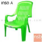 เก้าอี้พลาสติกเอนนอน รุ่น COMFORTTABEL_CHAIR (พลาสติกเกรด A)