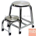 G12A200:เก้าอี้อเนกประสงค์ รุ่น J-KJ-021R สามารถใช้แทนบันไดได้ (ผลิตจากสเตนเลสกลม)