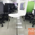 L02A299:เก้าอี้โมเดิร์น รุ่น NSB-CHAIR13 ขนาด 41W*89H cm. (STOCK-1 ตัว)