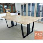 A05A179:โต๊ะประชุมทรงสี่เหลี่ยม  ขนาด 200W ,240W cm.  พร้อมกระจังร้อยสายไฟ ขาเหล็กกล่อง