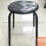 L02A319:เก้าอี้สตูลเหล็กสีดำ รุ่น NSB-CHAIR33 ขนาด 31Di*45H cm.  (STOCK-1 ตัว)