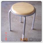 B09A092:เก้าอี้สตูลกลมหน้าไม้ยาง Di31*H45 cm. ที่นั่งเดินขอบเหล็ก โครงเหล็กพ่นเทา (ซ้อนเก็บได้)