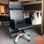 B25A042:เก้าอี้ผู้บริหารพนักพิงสูง รุ่น PE-YZC30H ไฮโดรลิค ก้อนโยก