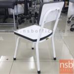เก้าอี้เด็กหน้าโฟเมก้า รุ่น NSB-KID2 ขนาด 27.5W*55H cm. (STOCK-1 ตัว)