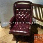 B01A406:เก้าอี้ผู้บริหารหนังแท้ รุ่น SR-LP-511 ขาไม้ โช๊คแก๊สปรับระดับ